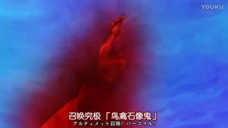 战斗之魂第八季:双子神驭39剧照