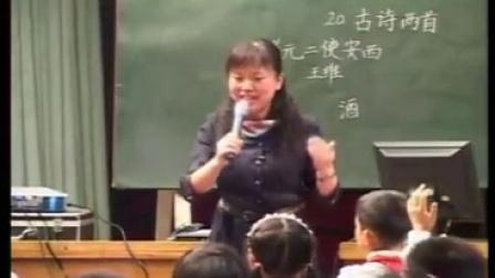 全国第六届青年教师阅读教学观摩《古诗两首》人教版小学语文四上,黑龙江:马智华