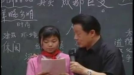 中国名师作文教学《想象作文》成都市花牌坊街小学现场课,特级教师:支玉恒
