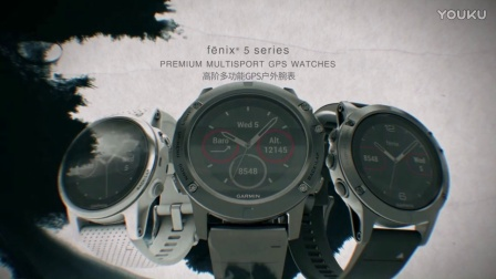 Introducing the fēnix® 5 series