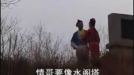 赣南采茶戏下杭州全集