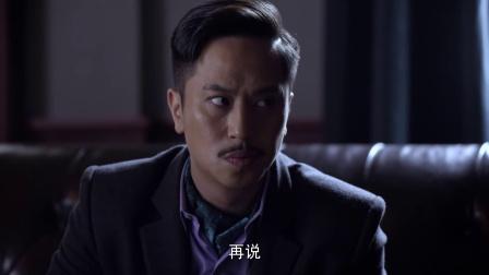 《孤战》第9集剧照