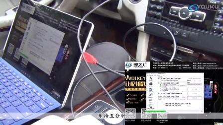 秃鹰VVDI-BGA匹配12年奔驰E200半智能钥匙增加