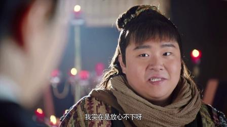 《奇星记之鲜衣怒马少年时》第12集剧照