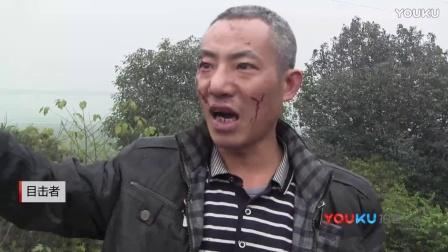 【拍客】成乐高速客车货车相撞致18人伤亡