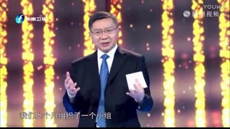 中國正在說:相信自己可以改變未來