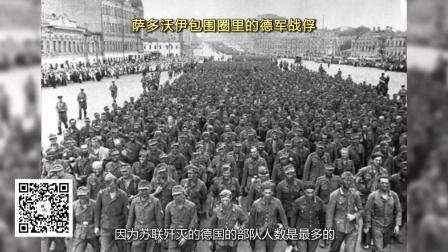 """二战结束后,苏联是如何""""羞辱""""德国的?"""
