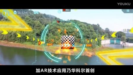 广州市华科尔科技有限公司企业宣传片