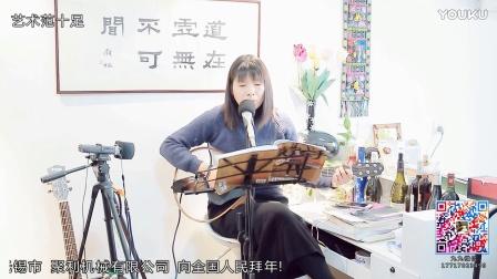 艺术范十足:原唱唐磊《丁香花》九九吉他弹唱