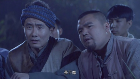 《黑狐之风影》第29集剧照