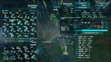 【肯尼】方舟摸爆中心岛 P30 变的更短!