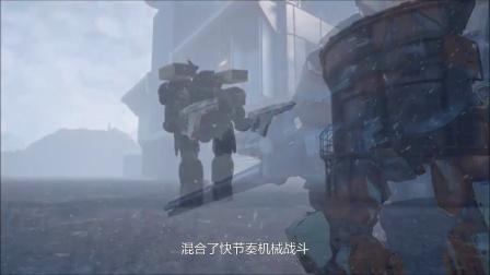 《重装机甲突击》登陆Steam