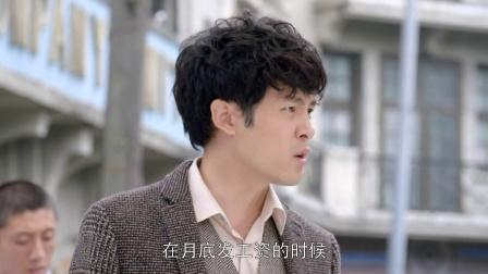 《乱世丽人行》第11集剧照