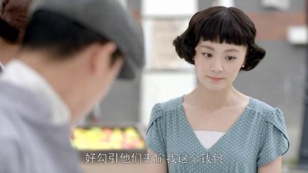 《乱世丽人行》第12集剧照