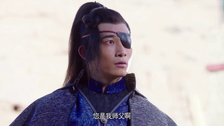 《奇星记之鲜衣怒马少年时》18集预告片