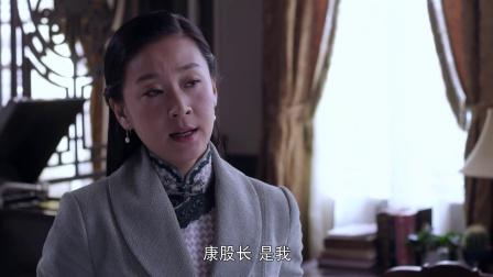 《孤战》第11集剧照