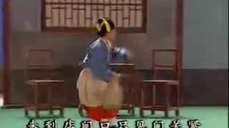 南昌采茶戏磨豆腐全剧