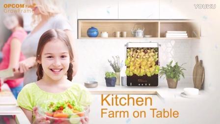 欧普康农场 产品系列 OPCOM Farm Product Family