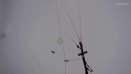 2016年欧洲滑翔伞锦标赛-马其顿