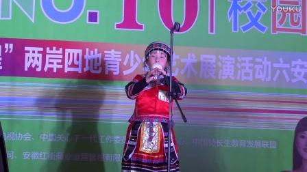 黄梦瑶 竹林深处六安葫芦丝指导老师QQ1459472033