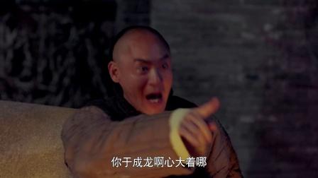《于成龙》第6集剧照