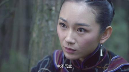《黑狐之风影》第33集剧照