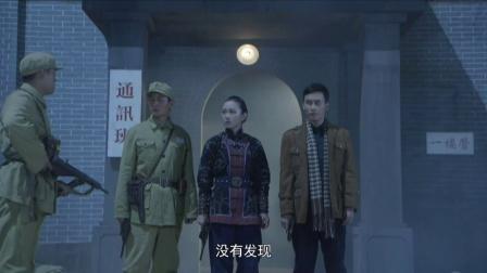 《黑狐之风影》第34集剧照