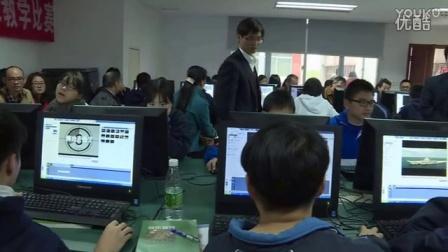 高中信息技术《视频信息的采集与加工》教学视频,谢威,2015年湖南省中学信息技术教学比赛视频