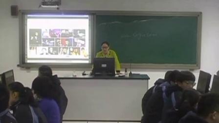 高中信息技术《因特网信息的查找》教学视频,黄英娇,2015年湖南省中学信息技术教学比赛视频