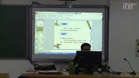 高中信息技术《小球弹跳》教学视频,李捌成,2015年湖南省中学信息技术教学比赛视频