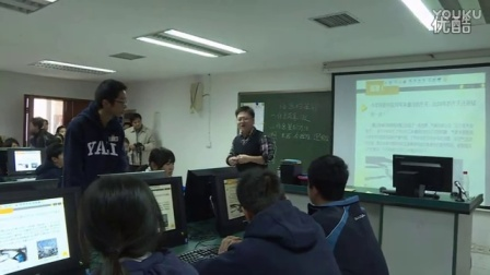 高中信息技术《信息的鉴别与评价》教学视频,罗璇,2015年湖南省中学信息技术教学比赛视频
