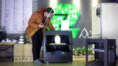 武汉智垒ZL400型3D打印机:各部分具体尺寸讲解