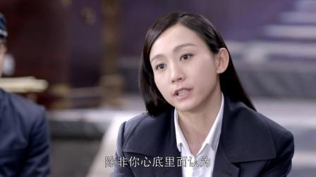 《乱世丽人行》第15集剧照