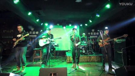 【郝浩涵吉他教学】卓乐队现场 对你爱不完(张强、孟磊、刘佳、王岳博、张哲)
