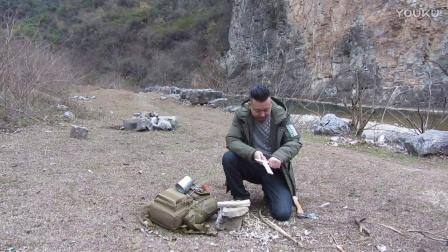 弓式钻木取火,野外生存技能 20170108