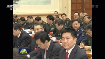 中国共产党第十八届中央纪律检查委员会第七次全体会议公报 170108