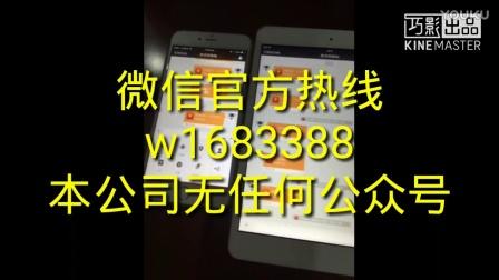 微信秒抢红包怎么出千工具-微信QQ红包扫雷埋雷控制尾数0-9技巧软件8JRJH