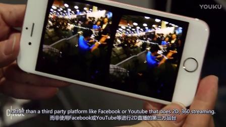 Hubblo Camera cnet报道