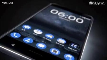 游迅网__诺基亚安卓手机Nokia 6发布