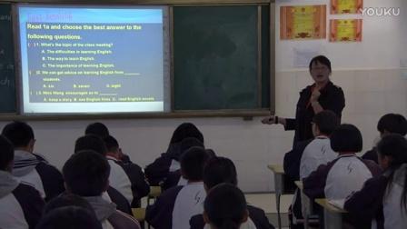仁爱科普版初中英语九上Unit 3 Topic 3 Could you give us some advice on how to learn English well云南龙胜平