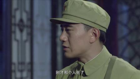 《黑狐之风影》第35集剧照