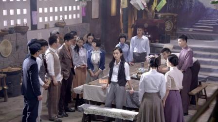 《乱世丽人行》第17集剧照