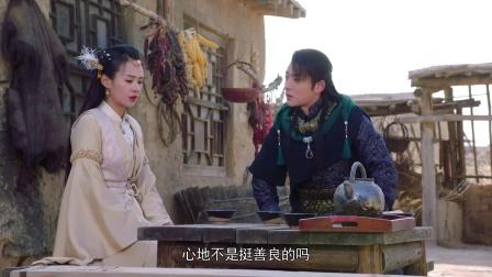 《奇星记之鲜衣怒马少年时》陈翔CUT 03