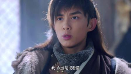 《奇星记之鲜衣怒马少年时》陈翔CUT 02