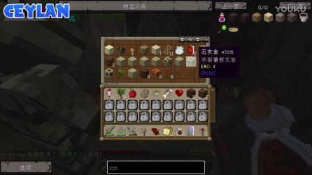 Minecraft - 地心历险记 #1 - 完结 (DN我的世界)