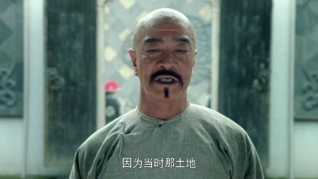 《于成龙》第13集剧照