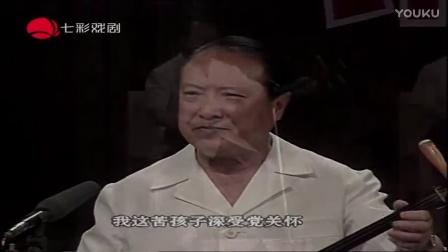 评弹 弹词选曲年轻的一代·考验(陈希安)
