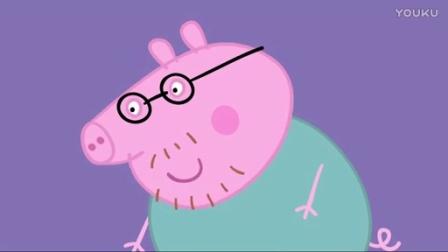 小猪佩奇熊出没恐龙变形奇趣蛋胶囊