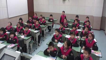 《拼接图形的周长》观摩课-人教版数学三年级,南充市西河路小学:董雅婷