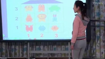 《谁藏起来了》观摩课-幼儿园数学大班,南充市顺庆实验幼儿园:景怡
